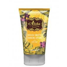 Aloha Wailea Tanning